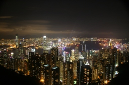 View of Hong Kong taken from the Peak